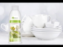 Уход за посудой косметика для дома от Faberlic