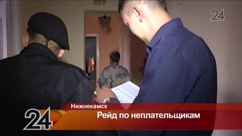 Нижнекамец задолжал больше миллиона рублей за услуги ЖКХ