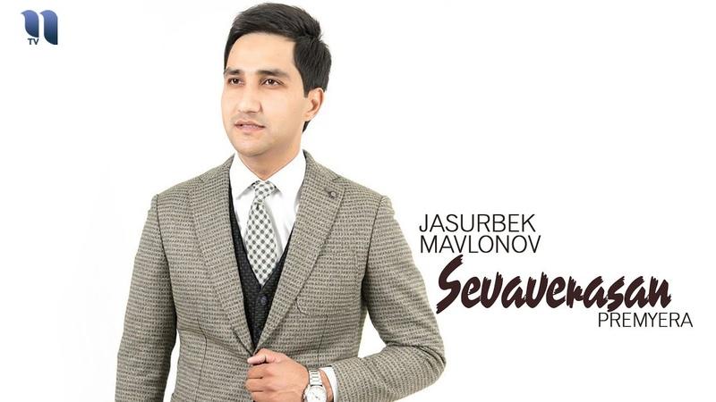 Jasurbek Mavlonov - Sevaverasan | Жасурбек Мавлонов - Севаверасан (music version)