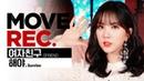 ★최초공개★ 여자친구 신곡 해야 안무 영상!! GFRIEND - Sunrise | Performance video (4K) | [MOVE REC]