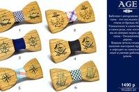 Как сделать деревянную галстук-бабочку