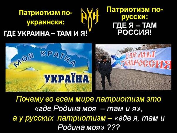 Боевики продолжают вывозить уголь из Луганщины в Россию, - ОБСЕ - Цензор.НЕТ 2234
