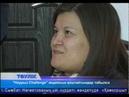 Тәулік Рика ТВ 6 наурыз 2019 жыл