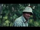 Уроки выживания в тайге