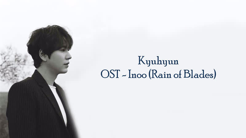 [fsg No Limits] Super Junior - Kyuhyun - OST Inoo (Rain of Blades) (рус.саб)
