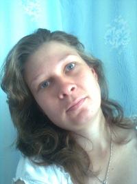 Алена Кузьминых, 17 марта 1989, Москва, id163948537