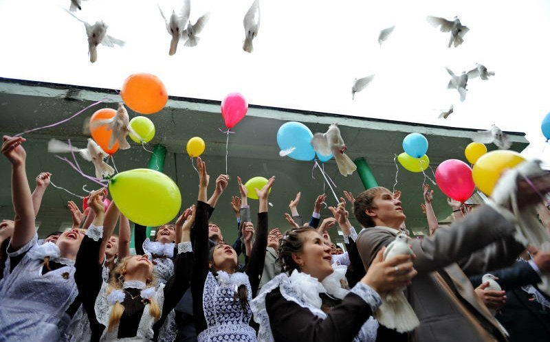погода на выпускной в Таганроге