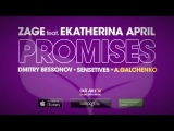 Zage feat. Ekatherina April - Promises (A.Galchenko Remix)