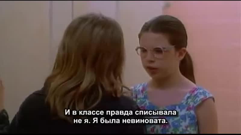 Добро пожаловать в кукольный дом Welcome to the dollhouse (1995)