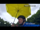 Зонт наоборот в передаче Чудо техники