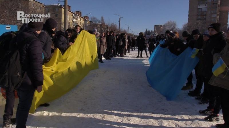 В Краматорске на День Соборности горожане объединились в живую цепь
