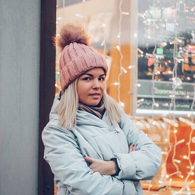 Ольга Таганцева