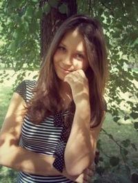 Катерина Ярмакова, 27 октября 1998, Донецк, id224424705