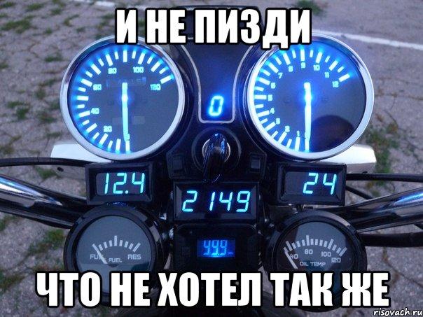 Инструкция Орион 4Т
