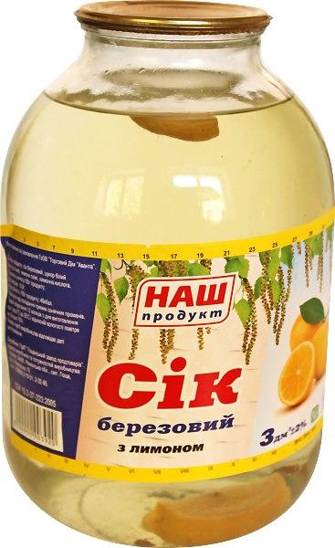 """Сік березовий з лимоном """"Наш Продукт"""", 3л"""