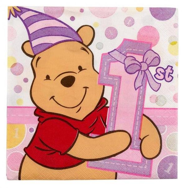 Поздравление родителям с днем рождения дочери 1