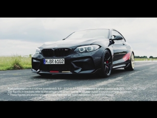 One of a kind. the bmw m2 competition with m performance parts and germany desig