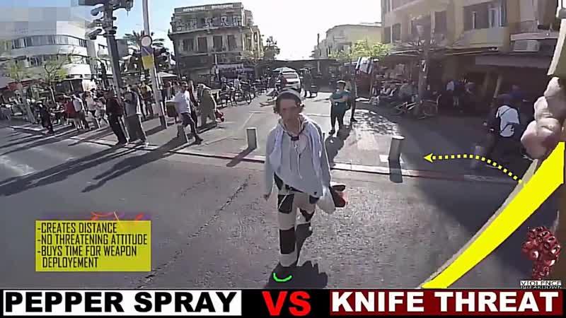 Перцовый баллончик против ножа