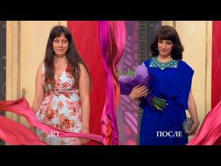 Модный приговор - Дело о настырном сэнсэе - Первый канал