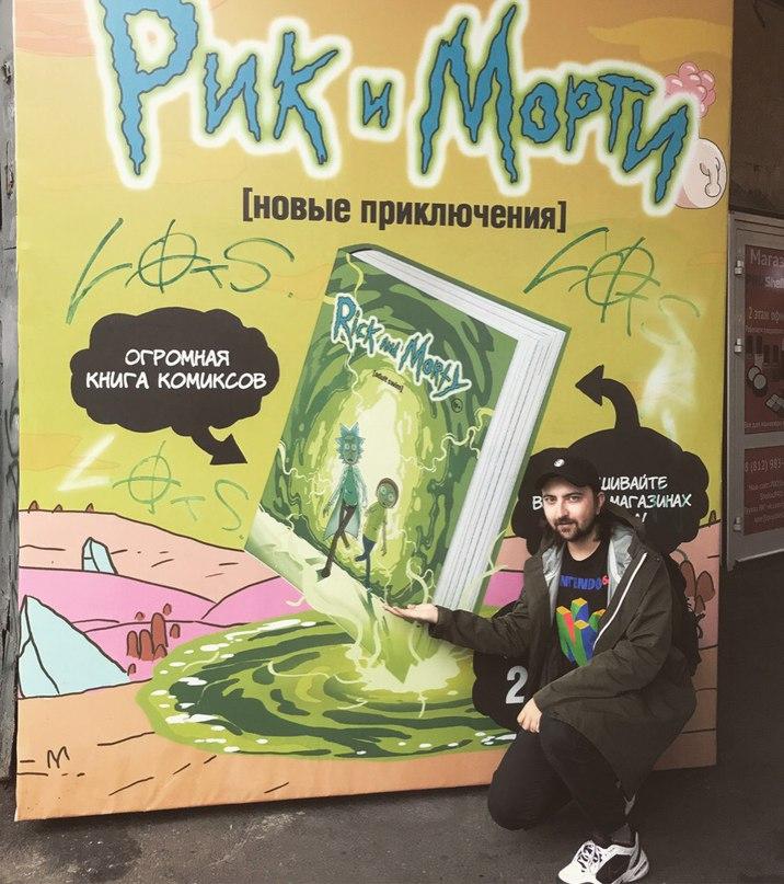 Дима Сыендук |