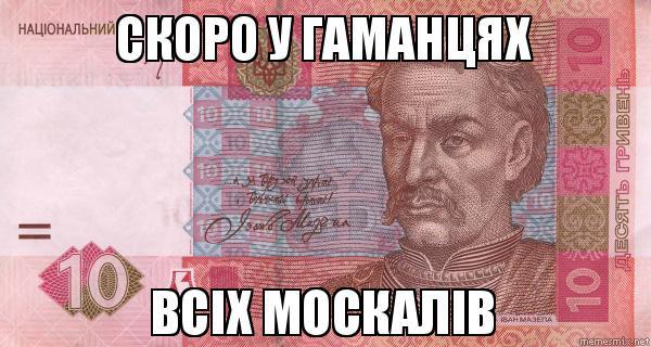 Visa отключила от своих сервисов российские банки в оккупированном Крыму - Цензор.НЕТ 8755