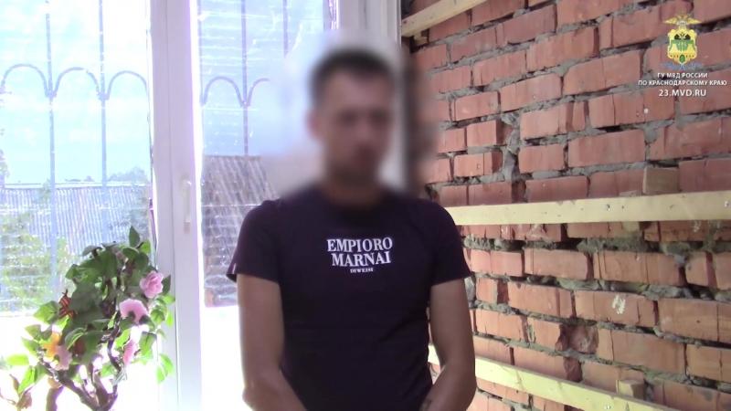 Жительница Горячего Ключа попалась «на удочку» альфонса-мошенника из социальных сетей