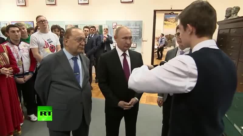 Путин побывал в виртуальной реальности