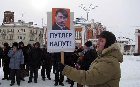 Путин исключил возможность госпереворота в РФ: Кремль хорошо защищен - Цензор.НЕТ 1696