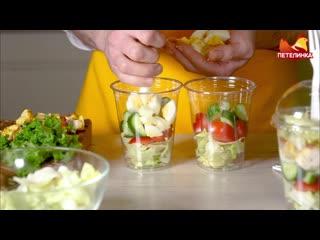 Как взять салат с курицей на пикник