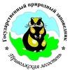 """Заповедник """"Приволжская лесостепь"""""""