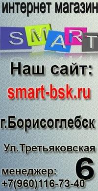 Ρуслан Τитов, 3 февраля , Борисоглебск, id217569130