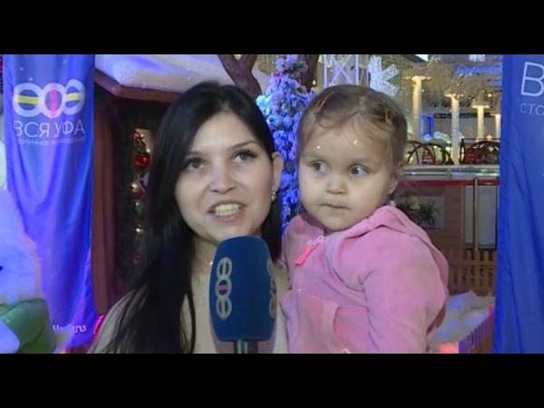 Поздравления с Новым годом из ТЦ МЕГА Уфа (1)