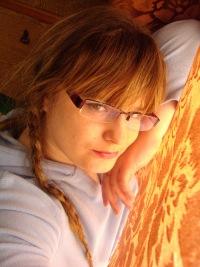 Ilona Romašova, 20 июля , Первомайск, id175334595