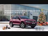 Приглашаем на новогоднюю фотосессию с мини-пигами в Нева-Автоком!