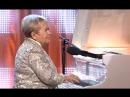 Александра Пахмутова - Вальс из кинофильма Девчата 2009