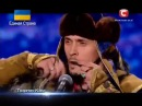 'Ukra na ma talant 6' Tyurgen Kam gorlovoe penie sovremennoj obrabotke Doneck22 03 14 360