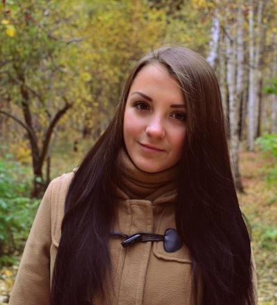 Ксения Леонтьева, 25 мая , Екатеринбург, id47115994