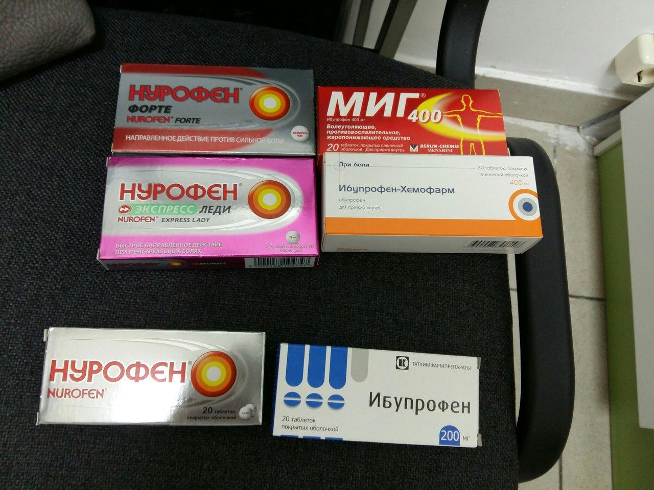 препараты повышающие давление в таблетках