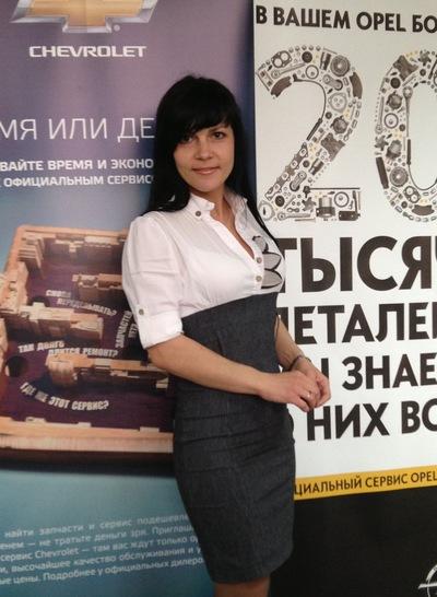 Ирина Титова, 24 июня , Орел, id26413547