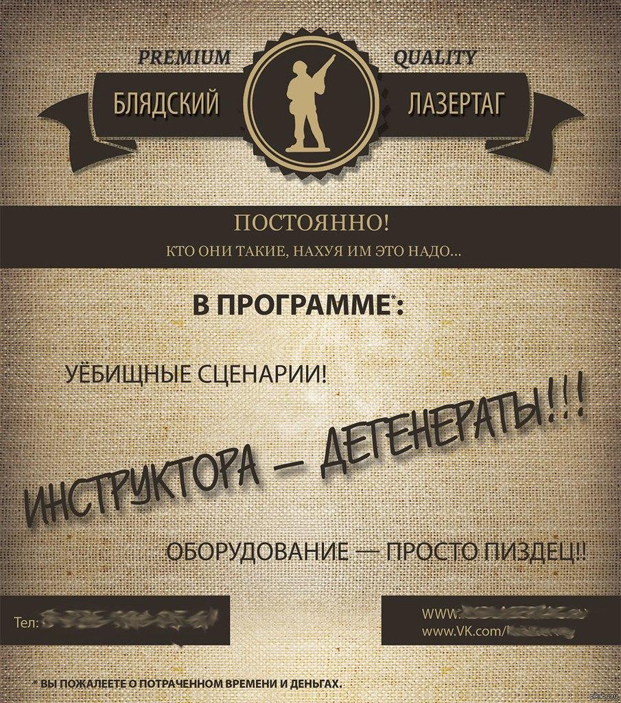 http://cs616817.vk.me/v616817124/ea46/JrFTnE_XTnM.jpg