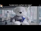 FSG FOX AMBER - White Noise рус.саб