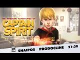 Разговорный Стрим The Awesome Adventures of Captain Spirit