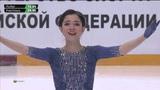 Евгения Медведева, Чемпионат России 2015, ПП 1 (234.88)