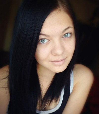 Екатерина Станиславская, 19 мая , Новоалтайск, id40055068