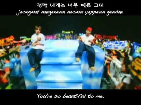 Fly to the Sky - Beautiful Girl (내겐 너무 예쁜 그대) MV [English subs Romanization Hangul]