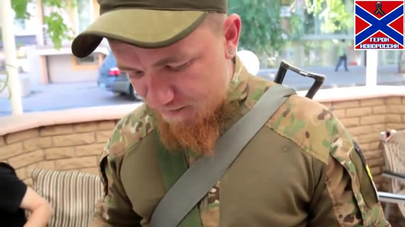 «Моторола» «Гриша»: Марки ДНР [Июнь-2015, Донецк, RUS] HD