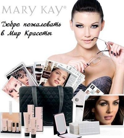 Евгения Marykay, 27 февраля , Запорожье, id155876831
