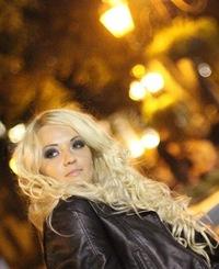 Алёна Зелинская