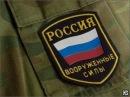 Российская армия. Самые красивые моменты. (HD)