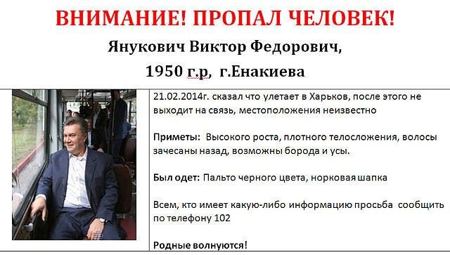 Олег Филипченко   Москва